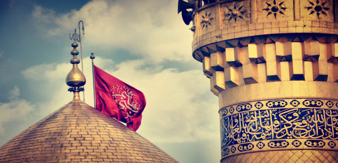 beauties of karbala